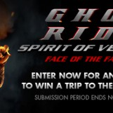 GhostRider2_Contest